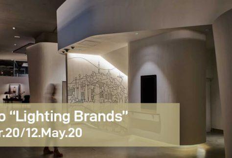 Lighting Brands: Curso de iluminación arquitectónica