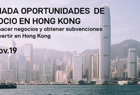 Jornada oportunidades de negocio en Hong Kong